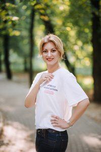 Iryna Karaya Popovska